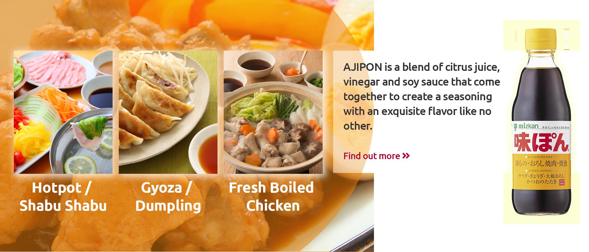 What kind of seasoning is Ajipon?